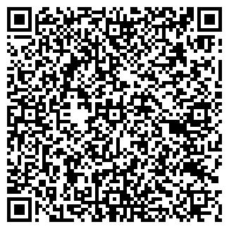 QR-код с контактной информацией организации НЕСТЭЛЬ