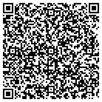 QR-код с контактной информацией организации АРИАДНА-КЛАССИК