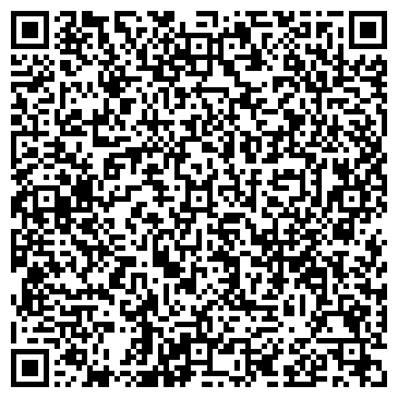 QR-код с контактной информацией организации АРТУА
