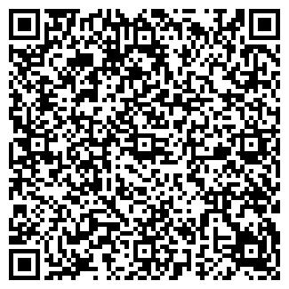 QR-код с контактной информацией организации ЕВГЕНИЯ