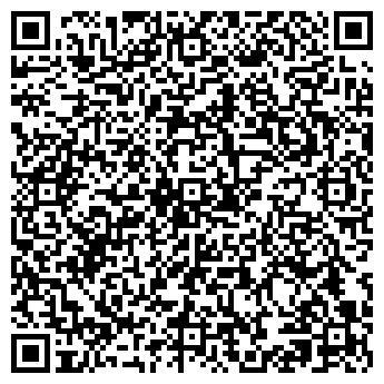 QR-код с контактной информацией организации НА РЕЧНОМ