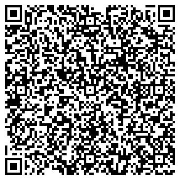 QR-код с контактной информацией организации ООО МУЗЫКАЛЬНЫЙ АРСЕНАЛ-УФА