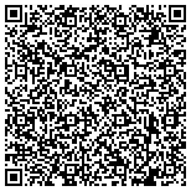 QR-код с контактной информацией организации Общежитие, Архангельский педагогический колледж, №2