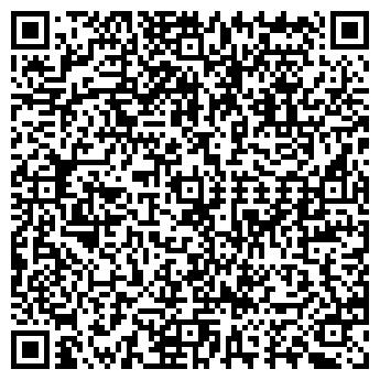 QR-код с контактной информацией организации ПРИМ-БИЗНЕС