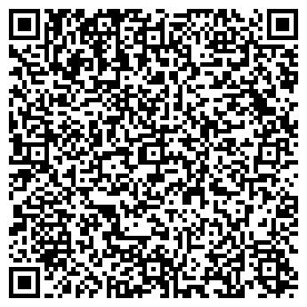 QR-код с контактной информацией организации Общежитие, СГМУ, №1
