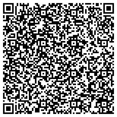 QR-код с контактной информацией организации Общежитие, Архангельский медицинский колледж