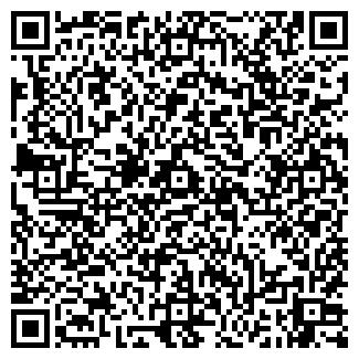 QR-код с контактной информацией организации ТАНЛЕ