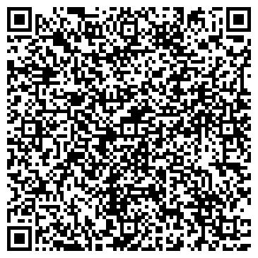 QR-код с контактной информацией организации Общежитие, СМУП Рассвет