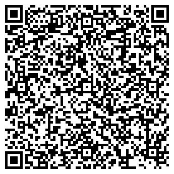 QR-код с контактной информацией организации Общежитие, САФУ, №4