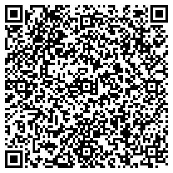 QR-код с контактной информацией организации Общежитие, САФУ, №10