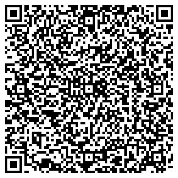QR-код с контактной информацией организации ООО Ветеран