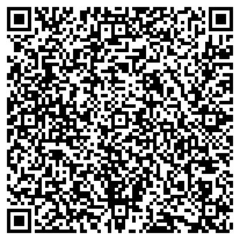 QR-код с контактной информацией организации Интэк