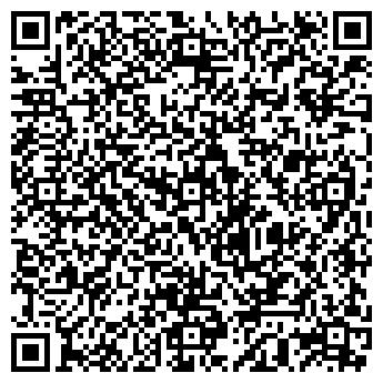 QR-код с контактной информацией организации БРЕНД-ТУР