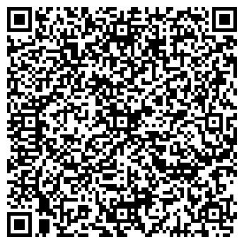 QR-код с контактной информацией организации ВОДОХОДЪ