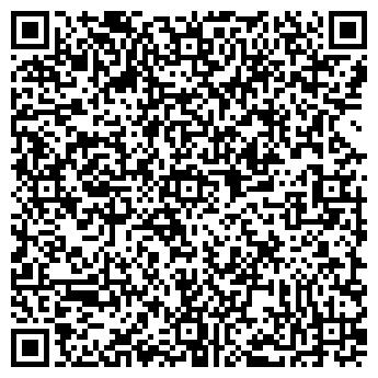 QR-код с контактной информацией организации ИНТАЕР ТРЭВЕЛ
