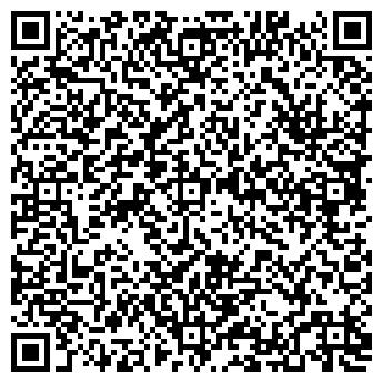 QR-код с контактной информацией организации ЛАЙНЕР ЛЮКС