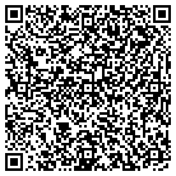 QR-код с контактной информацией организации ТРАНС СТРОЙ СЕРВИС
