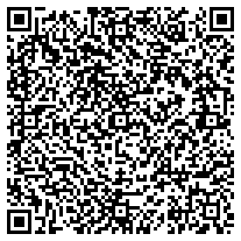 QR-код с контактной информацией организации ЭК-ТРЭВЭЛ