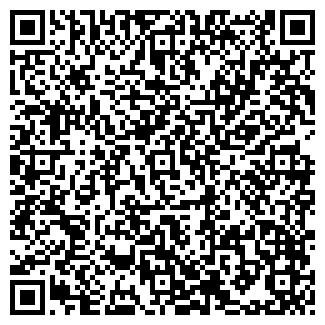 QR-код с контактной информацией организации ОДС № 14