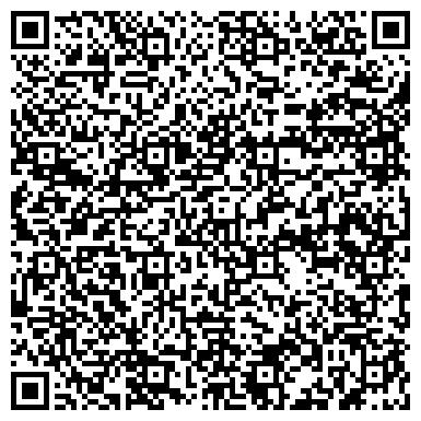 QR-код с контактной информацией организации ООО ЛегПромСервис