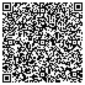 QR-код с контактной информацией организации ООО РЕМСТРОЙЭКСПЛУАТАЦИЯ