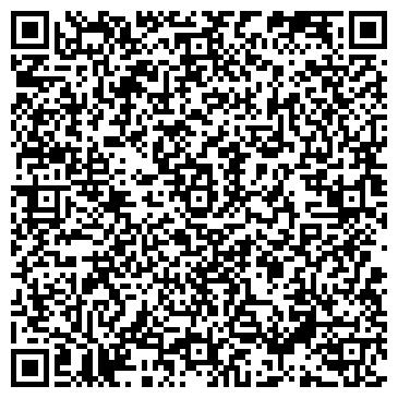 QR-код с контактной информацией организации ЗАО Восток-Сервис Алтай