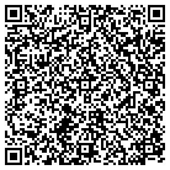 QR-код с контактной информацией организации ДЕТСКИЙ САД № 503
