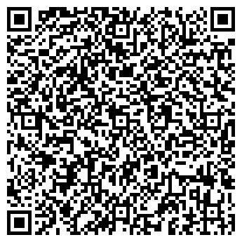 QR-код с контактной информацией организации БЛЭЙД ЛТД.