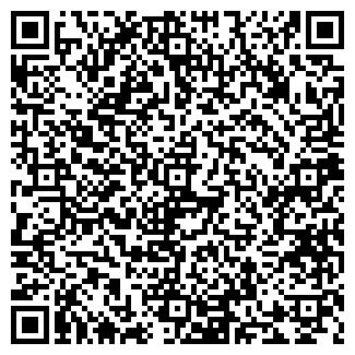 QR-код с контактной информацией организации Tescona
