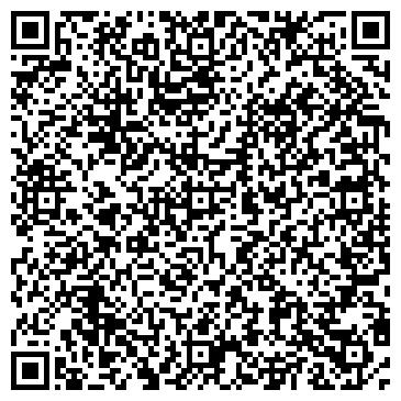 QR-код с контактной информацией организации ООО Сталкер