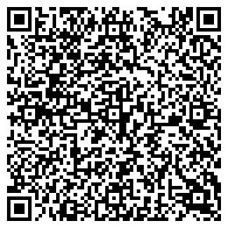 QR-код с контактной информацией организации РАМСТОР