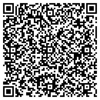 QR-код с контактной информацией организации КАЛАНЧА