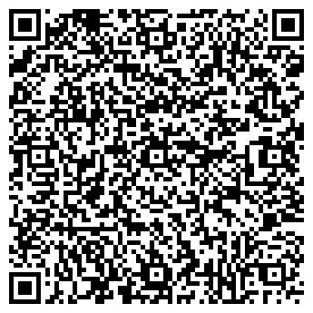 QR-код с контактной информацией организации СТРЕМИТЕЛЬНЫЙ