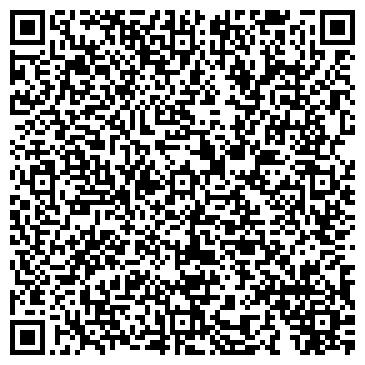 QR-код с контактной информацией организации ИП Шапрова Л.А.