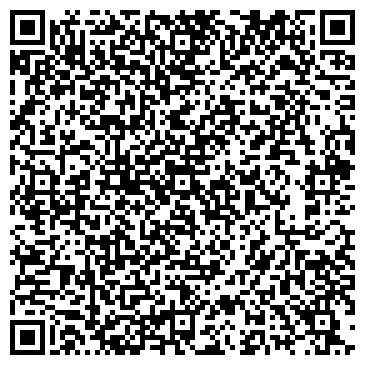 QR-код с контактной информацией организации ООО Дэвел