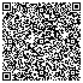 QR-код с контактной информацией организации ООО АРГУС-СЕРВИС ПЛЮС