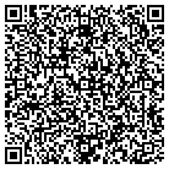 QR-код с контактной информацией организации ШКОЛА № 1228
