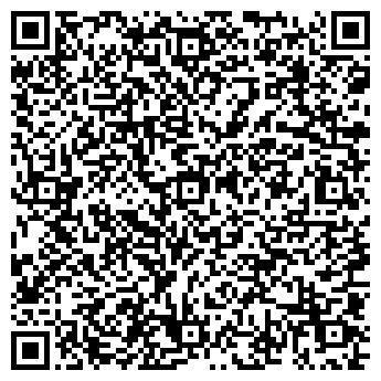QR-код с контактной информацией организации Валёр
