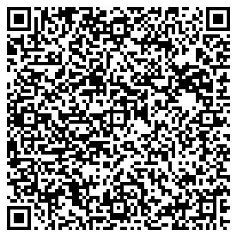QR-код с контактной информацией организации ШКОЛА № 1226
