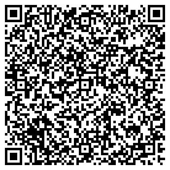 QR-код с контактной информацией организации ШКОЛА № 1229