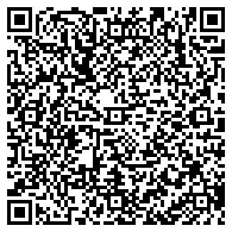 QR-код с контактной информацией организации ООО Сантехцентр