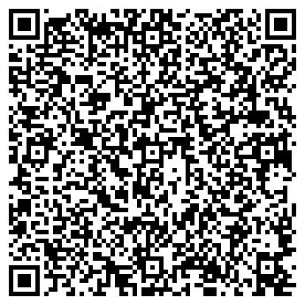 QR-код с контактной информацией организации Shinatut.Ru