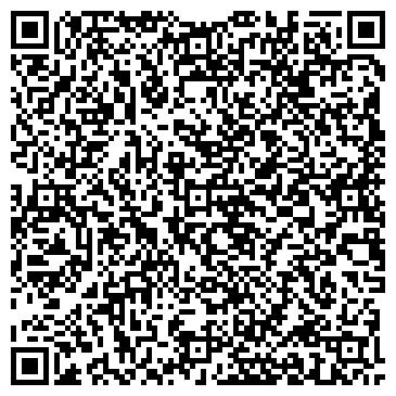 QR-код с контактной информацией организации ООО  «Газпром трансгаз Казань» ЭПУ «Челныгаз»
