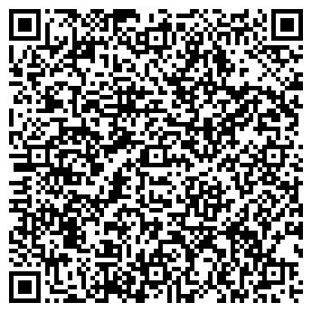 QR-код с контактной информацией организации КИНЕЗИ-ПРОФИ