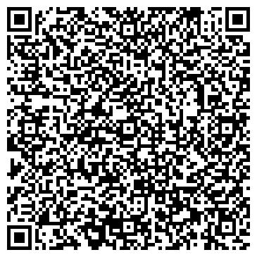 QR-код с контактной информацией организации ООО Сибирский продукт