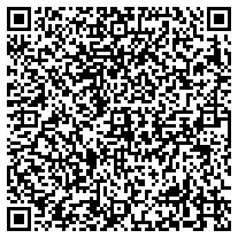 QR-код с контактной информацией организации ГЕОМЕДИА-ПРИНТ