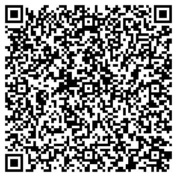 QR-код с контактной информацией организации АРТЛАЙН-СТИЛЬ