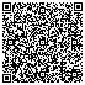 QR-код с контактной информацией организации А1
