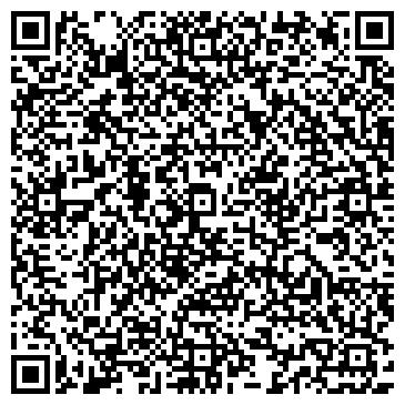 QR-код с контактной информацией организации Клиентская служба «Марьино» ПФР