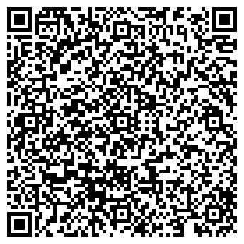 QR-код с контактной информацией организации Мастер люкс
